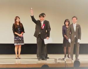 2014年授賞式