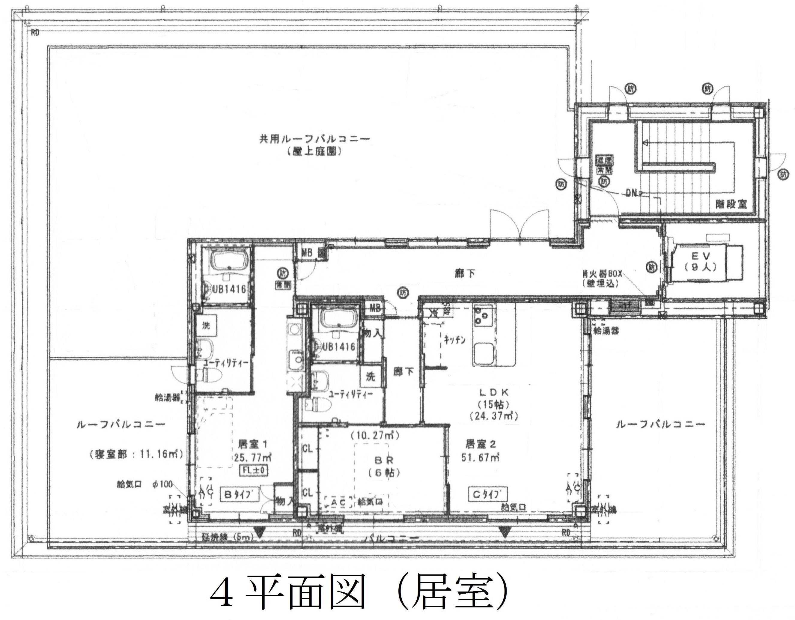 平面図-4階  ホームページ用-2