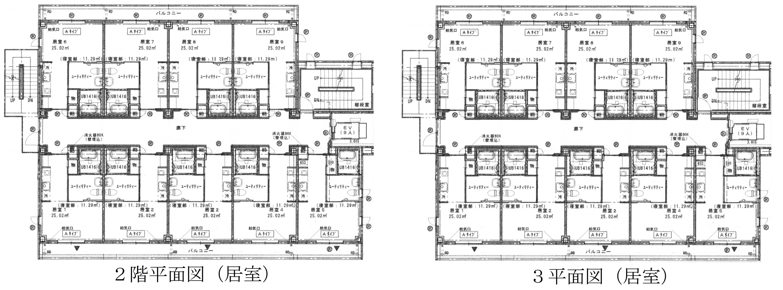 平面図-2階~3階    ホームページ用-2