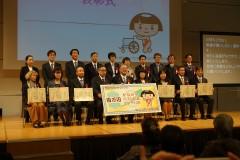 2017年受賞式